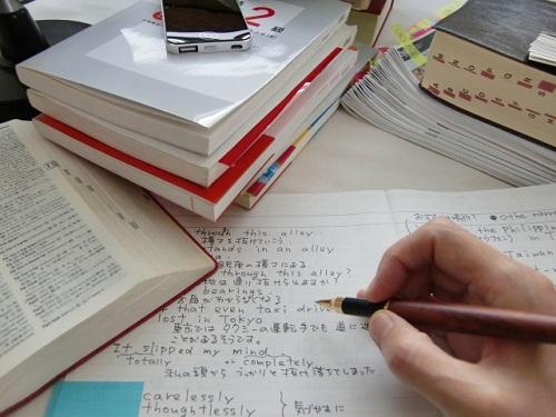 センター試験に向けて勉強