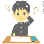 中間考査どうですか|英語塾LACOMSからのアドバイス